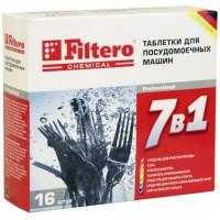 Моющее средство Filtero 701