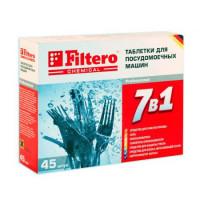 Моющее средство Filtero 702