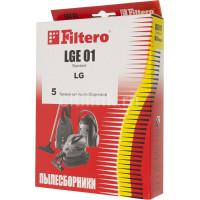 Пылесборник Filtero LGE 01 Standard