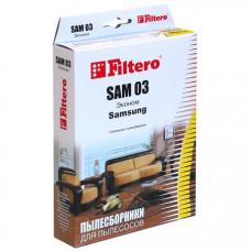 Пылесборник Filtero SAM 03 Эконом
