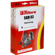 Пылесборник Filtero SAM 03 Standard