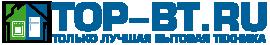 Интернет-магазин бытовой техники top-bt.ru